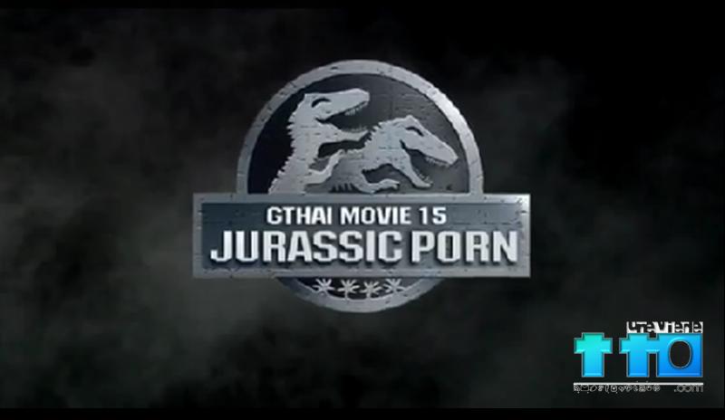 Jurassic porn