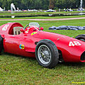 1955 - 555 Supersqualo F1_16 HL_GF