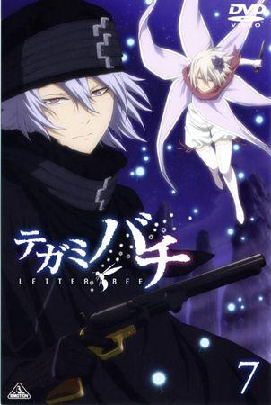 _large__AnimePaper_scans_Tegami_Bachi_madogaskylar_0
