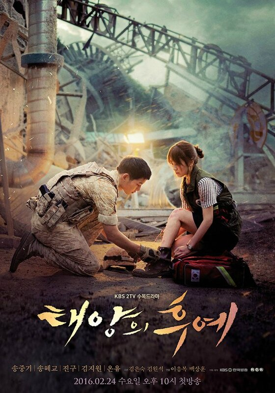 (VUE #02 Fevrier) Descendants of the Sun
