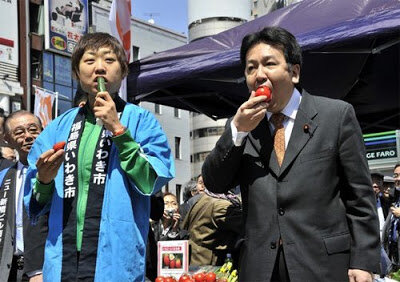 ministre Yukio Edano légumes Fukushima