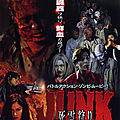 Junk - 2000 (re-animator, la version asiatique)