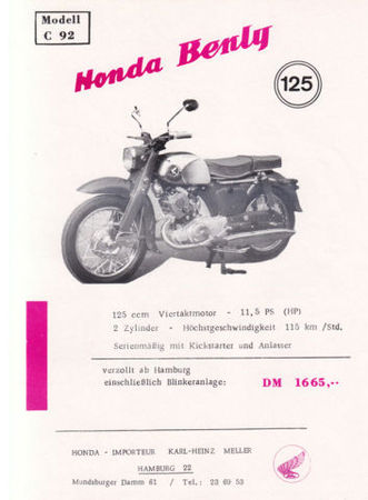 Honda125Benly_1960