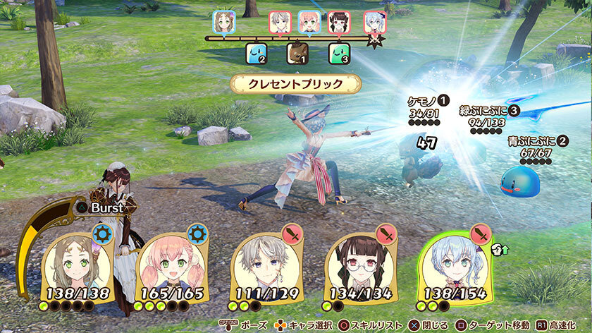 Nelke-and-the-Legendary-Alchemists-Atelier-of-a-New-Land_2018_07-13-18_019