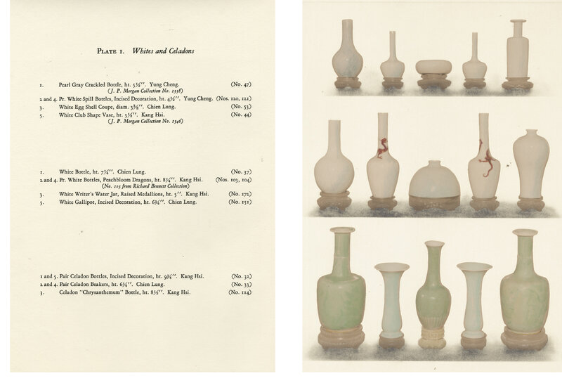 2012_HGK_02963_2117_001(a_rare_copper-red_decorated_dragon_vase_kangxi_six-character_mark_and)