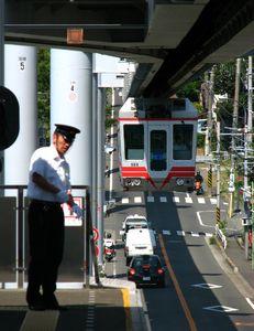 Japon 2008 1616