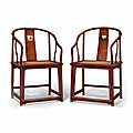 A pair of dali marble-inset huanghuali continuous horseshoe-back armchairs, 17th century