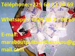 les dangers du portefeuille magique, porte monnaie magique,portefeuille magique Bénin portefeuille magique, portefeuille magique