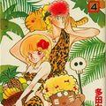 manga lucille (9)