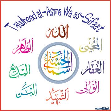tawhid3_4_