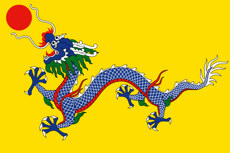 750px-Flag_of_the_Qing_Dynasty_(1889-1912)