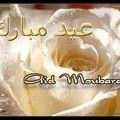 Aid moubarek à tous et à toutes