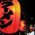 Mardi 01/08 - Japon - Kyoto