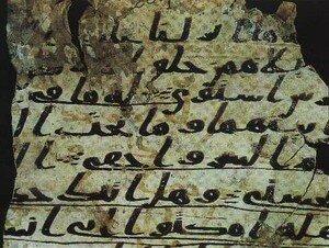 Palimpsest_of_Codex_Sanaa_01_27