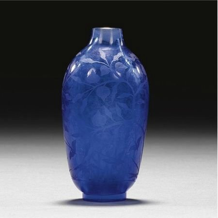 A Fine And Rare Blue Glass Vase, Qianlong Mark And Period. Photo Sotheby's