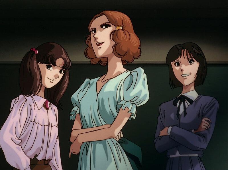 Mangas Séries Oniisama E27 Cercle Rose Mariko un coup tranchant 06