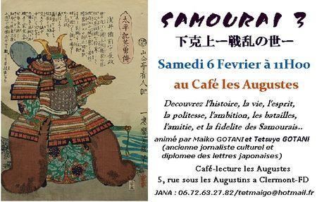 cafe_japonais_06fevrier2010