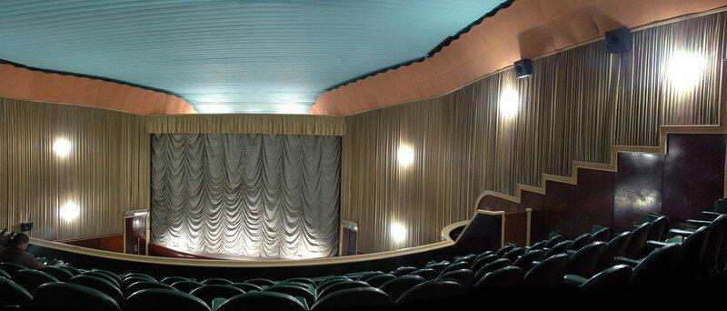 Cinéma Caméra Méknes interieur